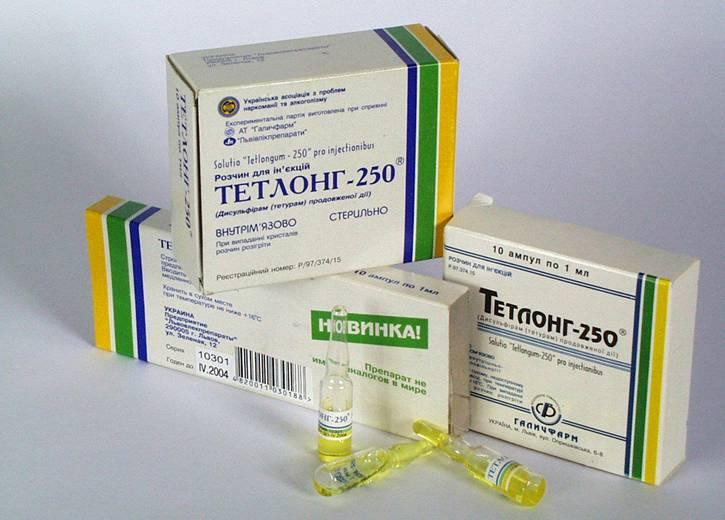 """Инъекционный пролонг дисульфирама """"ТЕТЛОНГ-250"""""""